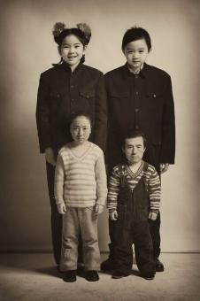 Chinese Multi-Generational Portrait #1